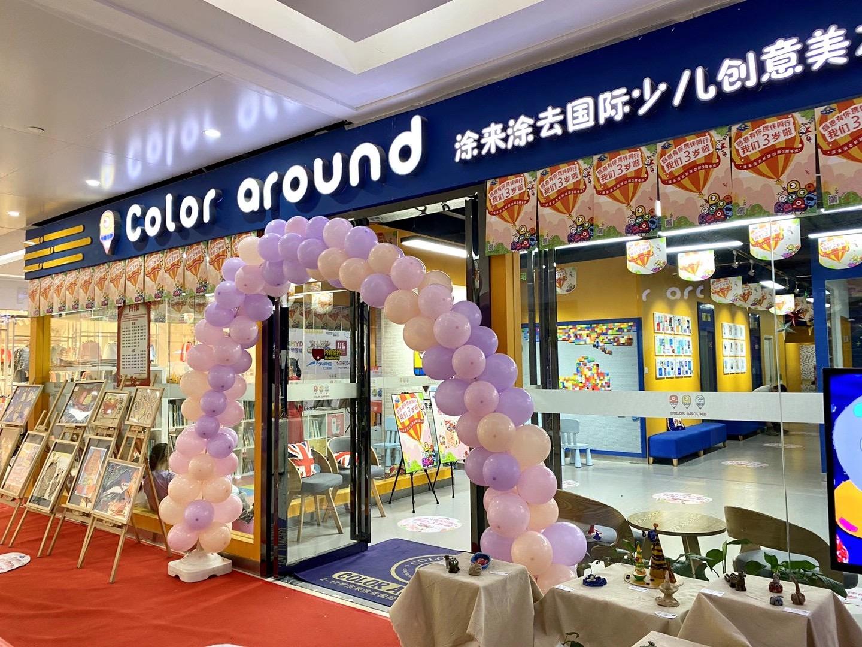 湖南长沙芙蓉区万家丽国际购物广场校区